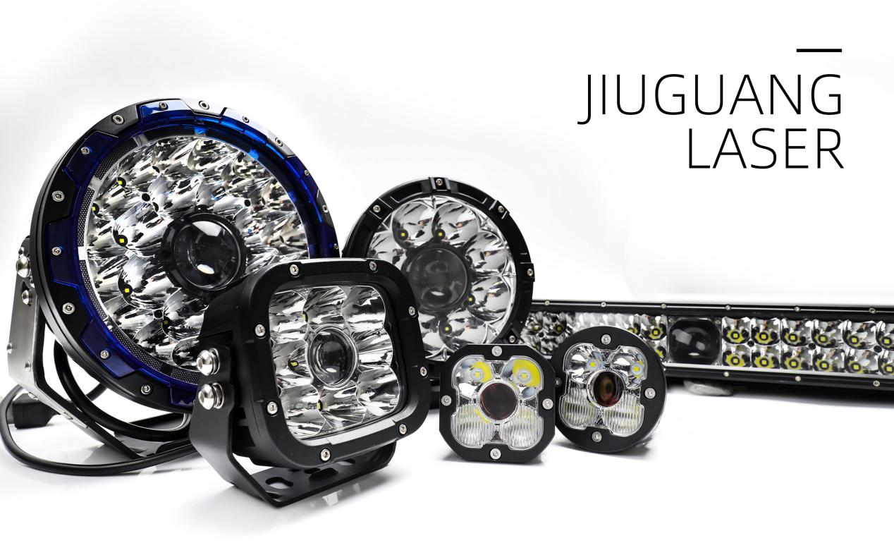 jiuguang laser driving light